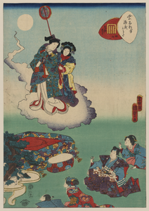 Tale Of Genji, Wizard Attendant On A Cloud Image