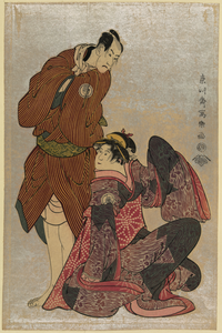 Bando Hikosaburō Iii In The Role Of Obi-ya Chōeimon And Iwai Hanshirō Iv In The Role Of Shinano-ya Ohan. Image