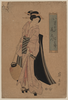 Woman Carrying A Paper Lantern. Image
