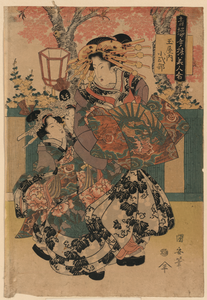 The Lady Koshikibu Of Tamaya Image