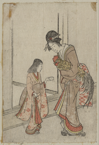 Woman Holding A Rooster Accompanied By A Young Attendant. Image