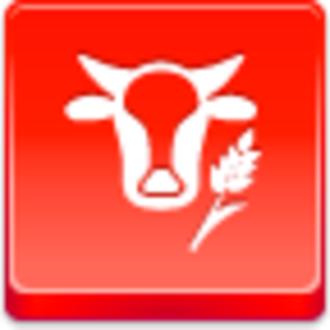 Free Red Button Icons Agriculture Image