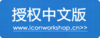 Iconworkshop.cn Image