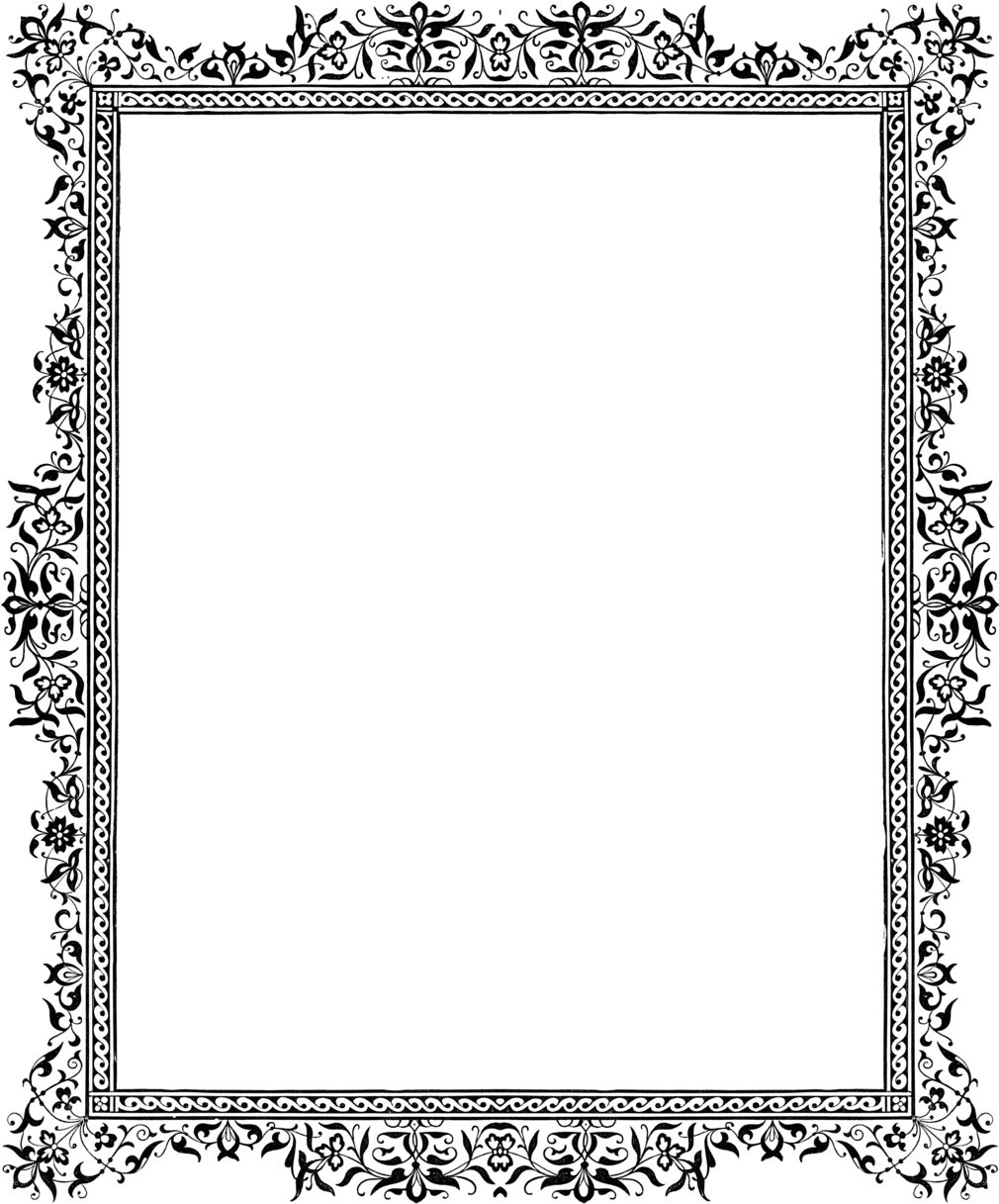 P Border Monochrome X Free Images At Clker Com Vector