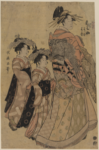 The Lady Somenosuke Of The House Of Matsuba. Image