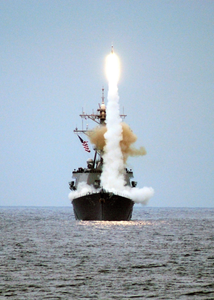 Live Fire Missile Launch Image