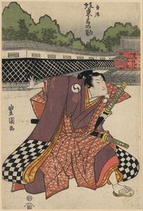 The Actor Bandō Minosuke In The Role Of Rikiya. Image