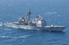 The Guided Missile Cruiser Uss Princeton (cg 59) Underway Conducting Combat Missions In Support Of Operation Iraqi Freedom Image