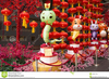 Chinese New Year Of The Snake Clipart Image