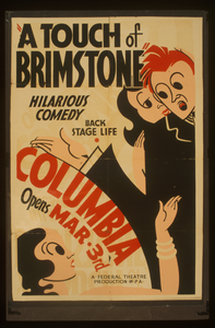 A Touch Of Brimstone Hilarious Comedy : Back Stage Life. Image