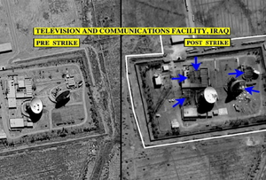 A Pre-strike And Post-strike Photo Of A Television And Communications Facility In Iraq Shown In A Press Conference With Embedded Media In The Media Center In Qatar Image