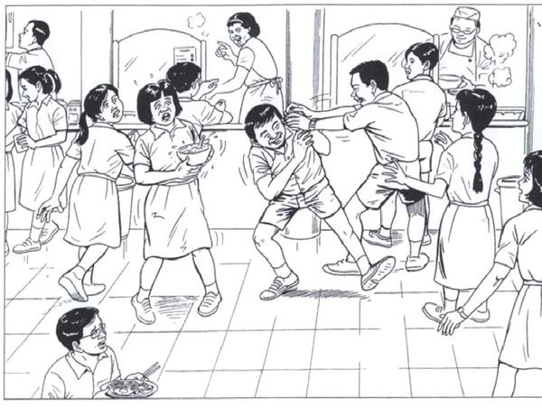 A School Canteen Free Images At Clker Com Vector Clip