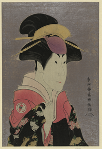 Segawa Tomisaburo As Yadorigi, Wife Of Ogishi Kurando Image
