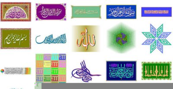 Aridi Clipart Collection Vol Free Images At Clker Com Vector Clip Art Online Royalty Free Public Domain