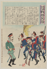 [caricature Of Russian Army Showing Russian Officer With Troops In Formation] Image