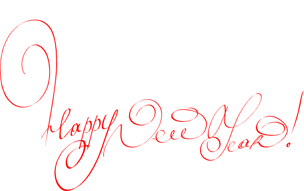 free clipart new years eve 2015 - photo #33