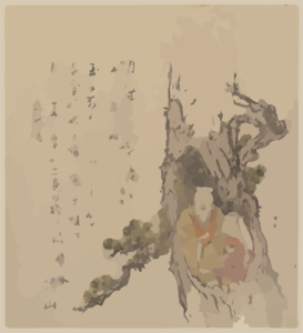 Tagasago Couple In The Hollow Of A Pine Tree. Clip Art