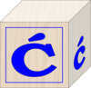 Blocks Polish Alphabet C Image