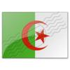 وصفات أهل الجزائر للمحبة