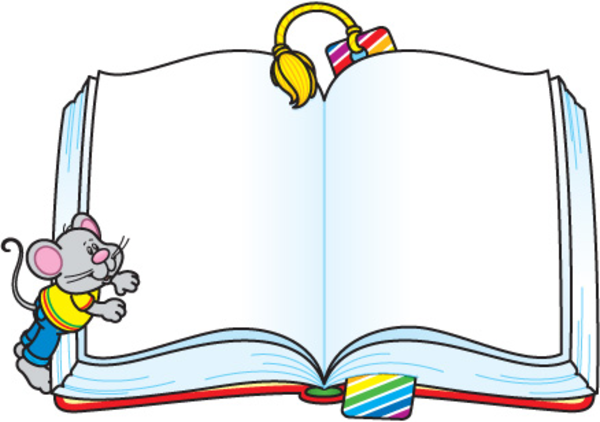 clipart of book - photo #46