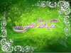 Advance Eid Wallpapers Image