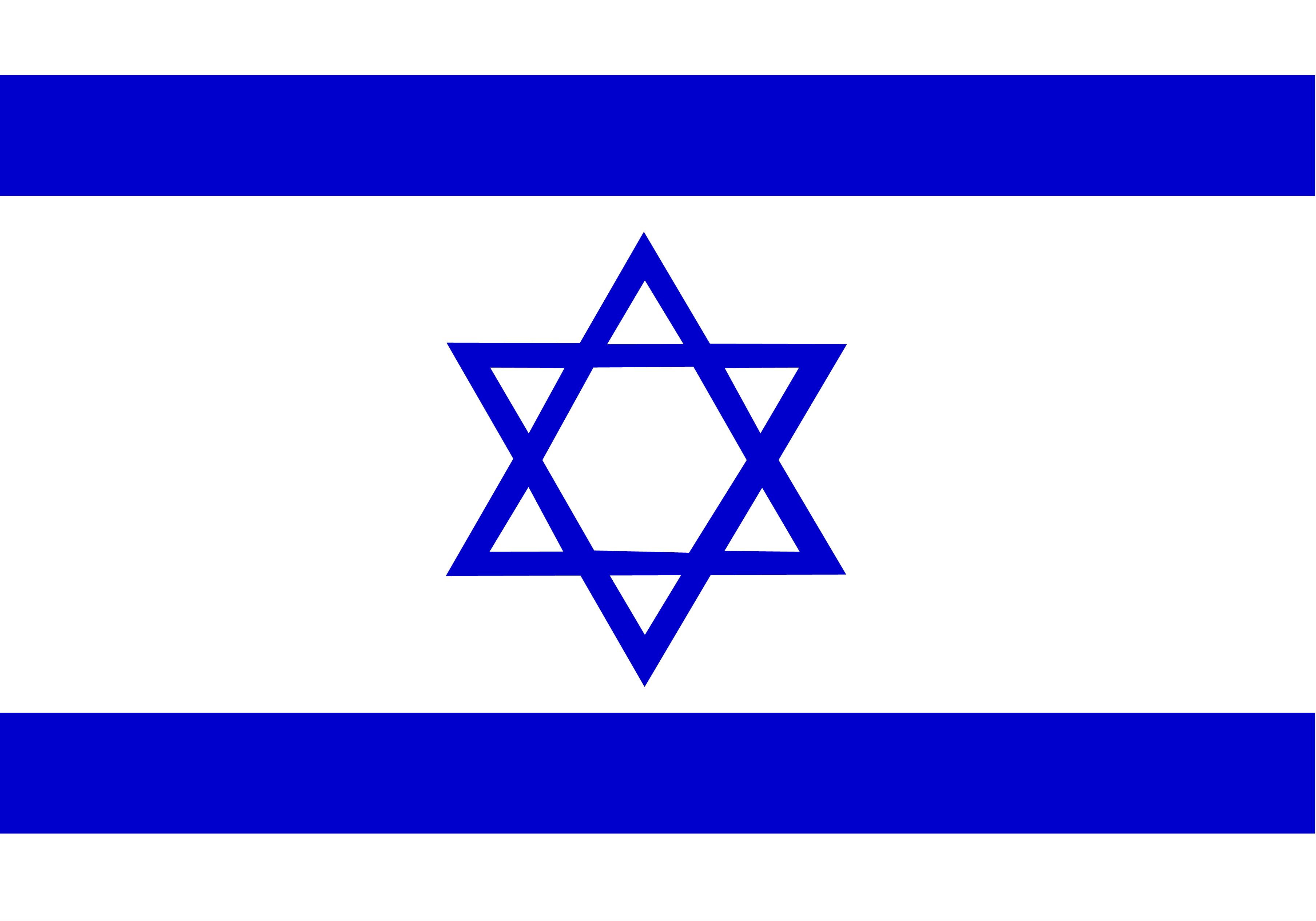 Israel Flag | Free Images at Clker.com - vector clip art online ...