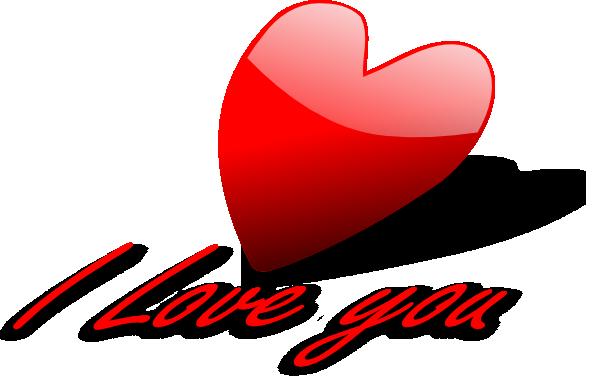 I Love You Heart Clip Art at Clker.com - vector clip art ...