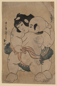 A Charming Sumo Match. Image