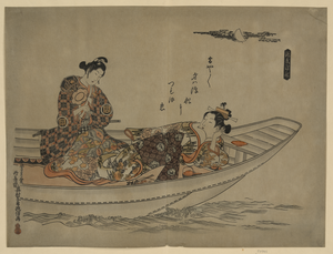 [two Lovers In A Boat] Image