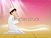 Stock Vector Muslim Kid In Traditional Dress Reading Namaj Islamic Prayer On Shiny Abstract Background Image