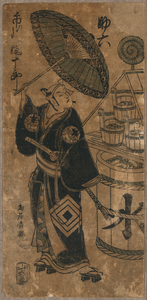 The Actor Ichikawa Danjūrō In The Role Of Sukeroku. Image