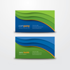 Corporate Business Card 1 Image