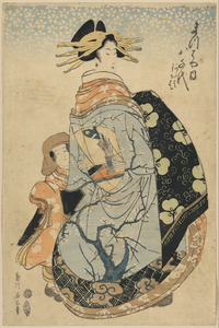The Lady Yachiyo Of Matsuba-ya. Image