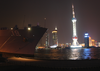 During A Port Visit To Shanghai, China, The Seventh Fleet Command And Control Ship Uss Blue Ridge (lcc 19) Is Moored To The Gaoyang Road Pier For The First Time Since March 2001. Image