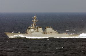 Uss Donald Cook (ddg 75) Image
