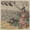 Samurai Striking A Beat With Clappers. Image