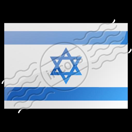 clipart israel flag - photo #49
