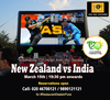 India Vs Newzealand T World Cup Match At Kitchen Barbq Wakad Image