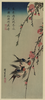 Moon, Swallows, And Peach Blossoms. Image