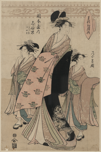 The Lady Shinateru Of The Okamoto-ya. Image