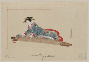 Lady Playing The Koto Image