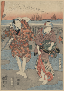 Segawa Kikunojō And Bandō Minnosuke Collecting Seashells. Image