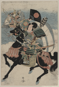 The Warriors Kumagai Naozane And Taira No Atsumori. Image
