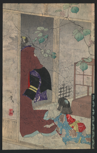 Child Crawling With One Hand On The Trailing Kimono Of A Woman Image