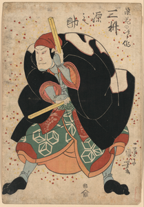 The Actor Mimasu Gennosuke In The Role Of Naniwa Jirosaku. Image