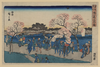 Viewing Cherry Blossoms Along The Sumida River. Image