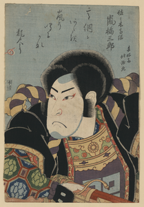 The Actor Arashi Kichisaburō In The Role Of Sasaki Takatsuna. Image