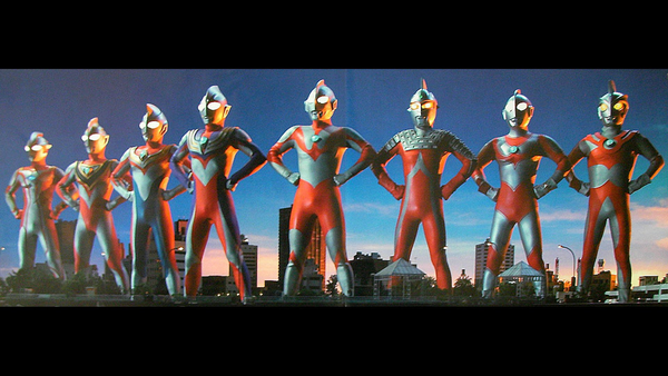 ultraman family download free images at clkercom