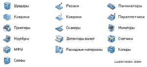 Office World Icons 2 Image