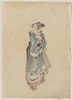 [a Woman Walking To The Right, Full-length Portrait, Facing Left, Wearing Kimono And Geta] Image